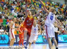 Eurobasket femenino: debut con victoria para España