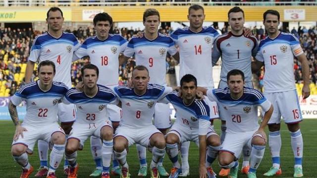 Rusia espera por fin hacer un buen Mundial