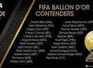 La FIFA anuncia los 23 candidatos al Balón de Oro 2014