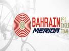 Izagirre, Moreno, García Cortina … Españoles en el nuevo equipo ciclista Bahrain Merida