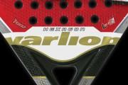 varlion canon hexagon (3)