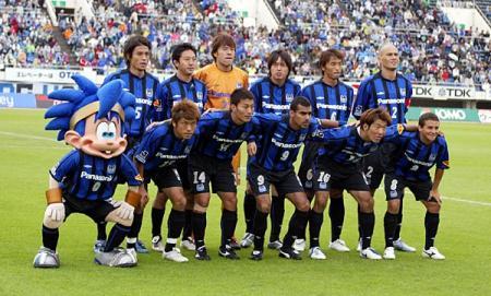 El Gamba Osaka japonés ya está clasificado