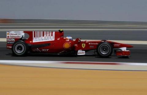 Vettel supero a los Ferrari en Bahrein