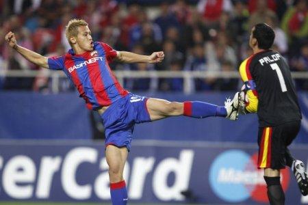 Honda y Palop fueron los protagonistas del Sevilla - CSKA Moscu