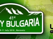 Rally de Bulgaria: llega el asfalto al WRC con Solberg y Sordo siendo los más rápidos en el shakedown