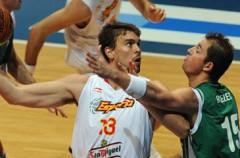 Preparación Mundobasket de Turquía: España necesita una prórroga para ganar por 72-79 en Eslovenia