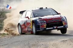 Rally de Japón: arranca la penúltima prueba sobre tierra del WRC 2010
