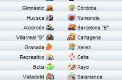Liga Española 2010/11 2ª División: previa, horarios y retransmisiones de la Jornada 10