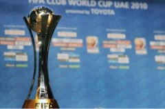 Mundial de Clubes 2010: Mazembe derrota a Internacional y ya espera a Inter de Milán o Seongnam en la final