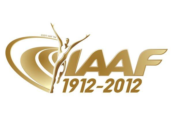 Logo de la IAAF