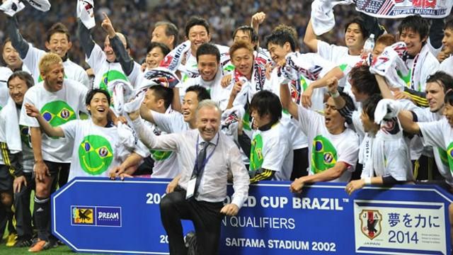 La selección de Japón ha sido la primera en clasificarse para el Mundial 2014