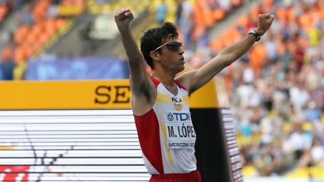 Miguel Ángel López ganó una medalla de bronce en el Mundial de Moscú 2013
