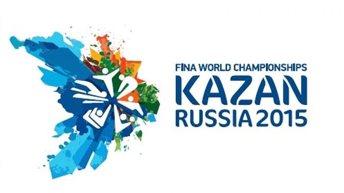 Los Mundiales de natación de 2015 se celebrarán en Kazan
