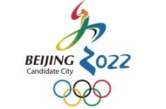 Pekín será la sede de los Juegos Olímpicos de Invierno de 2022