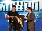 """Zhang Chengdong, un futbolista """"patrocinado"""" para el Rayo Vallecano"""