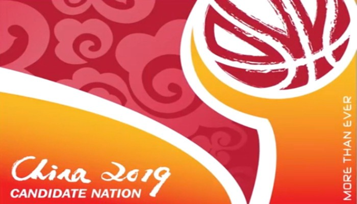 China será la sede del Mundial de baloncesto de 2019
