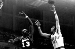 NBA: la liga despide a Neal Walk, uno de los grandes pívots de los setenta