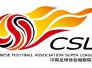 Los jugadores mejor pagados de la liga China