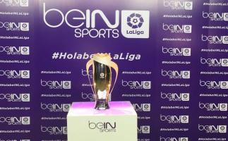 Calendario de la Liga Española de Fútbol temporada 2016-2017