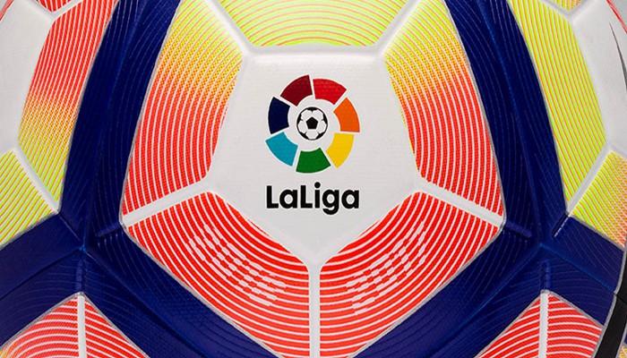 Balón de La Liga para la temporada 2016-2017