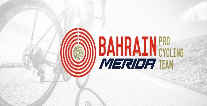 Doha Cycling Team y Bahrain-Merida, dos nuevos equipos ciclistas para 2017