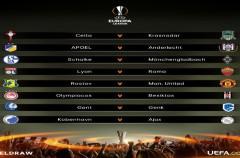 Europa League 2016-2017: el FC Krasnodar, rival del Celta de Vigo en octavos de final