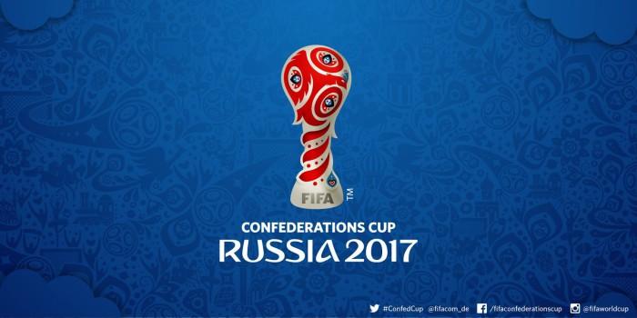 La Copa Confederaciones 2017 se jugará en Rusia