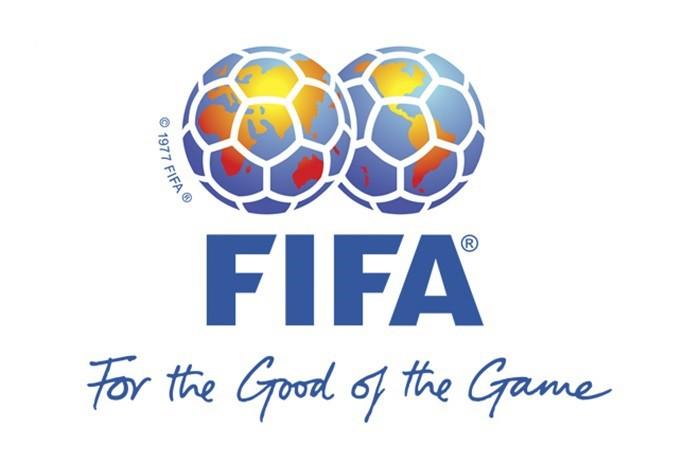 Logotipo de la FIFA
