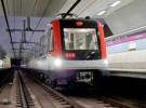 El transporte en Barcelona: más caro