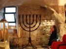 El Call, la Barcelona judía