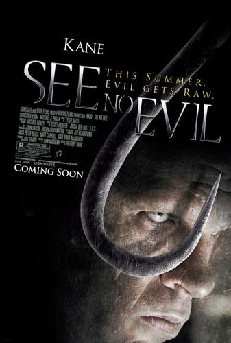 see_no_evil.jpg