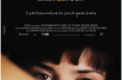 Poster español de Elegy