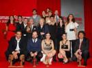 Premios Fotogramas de Plata