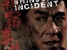Shinjuku Incident, vuelve Jackie Chan