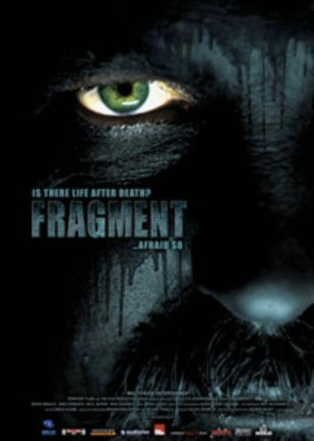 fragment032209-600-x-843.jpg