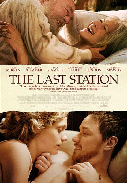 thelaststation