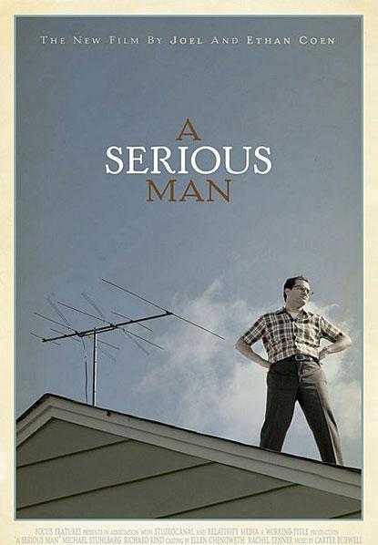 a-serious-man-b.jpg