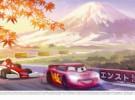 Primer teaser tráiler y dibujos conceptuales de Cars 2