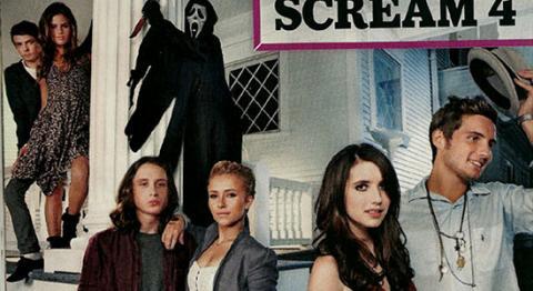 screamew2