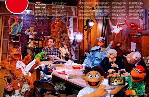 muppetssegel