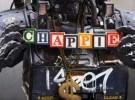 Chappie: Tráiler y póster de la nueva película con Hugh Jackman