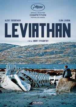 Leviatán: el individuo devorado por la sociedad