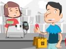 Con tu  EURO 6000 tus compras serán más cómodas y seguras