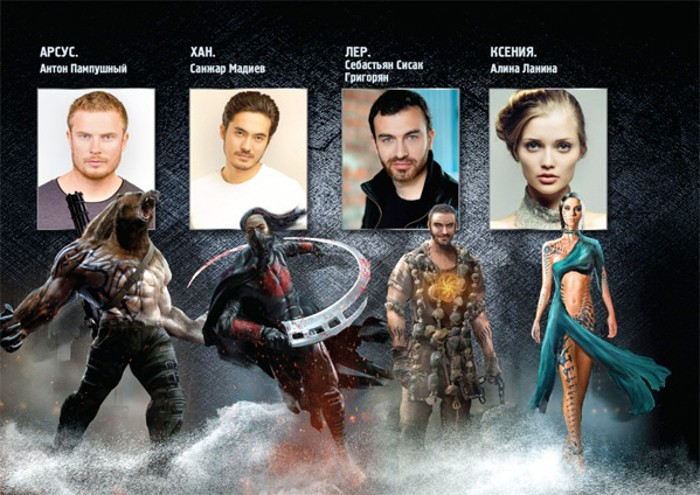Zaschitniki-concept-heroes-rusos
