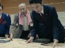 Shin Godzilla: la nueva entrega japonesa del mítico monstruo radiactivo nos trae tráiler