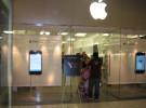 Visita a una Apple Store I