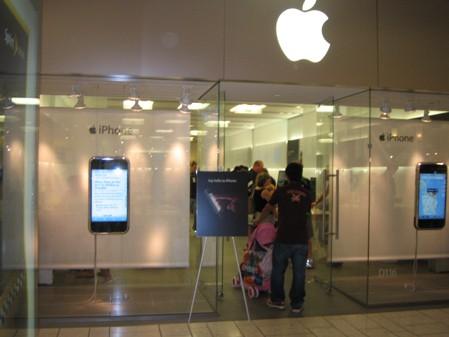 entrada apple store