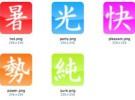 Iconos para expresar tu animo…