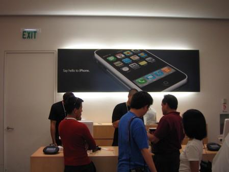 mostrador apple store
