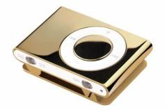 El iPod Shuffle más caro del mundo